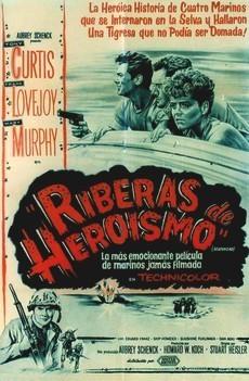 смотреть фильм береговой плацдарм 1954 года