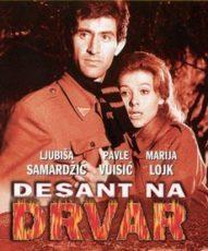 Десант на Дрвар (Югославия, 1963)