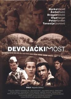Девичий мост (Югославия, 1976)