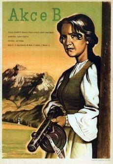 операция б фильм 1952