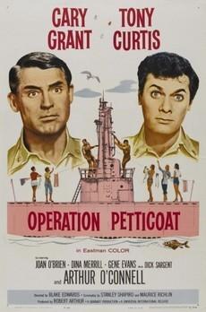 операция нижняя юбка фильм 1959