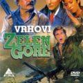 Вершины Зеленой горы (Югославия, 1976)