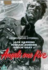 Ангелы один-пять (Великобритания, 1952)