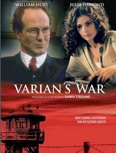 список вариана фильм 2001