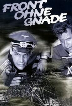 Фронт без пощады (ГДР, 1984)