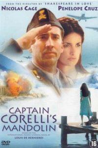 Выбор капитана Корелли (Великобритания, Франция, США, 2001)