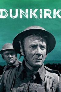 Дюнкерк (Великобритания, 1958)