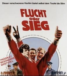победа фильм 1981