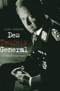 Генерал дьявола (ФРГ, 1955)