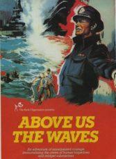 Волны над нами (Великобритания, 1955)