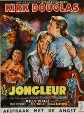 жонглер фильм 1953