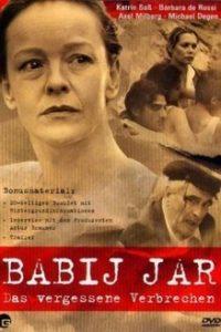 Бабий яр (Германия, Беларусь, 2003)