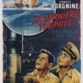 Пуск торпеды (США, 1958)