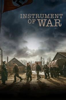 орудие войны фильм 2017