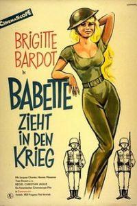 Бабетта идет на войну (Франция, 1959)