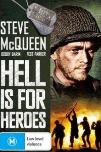 Ад для героев (США, 1962)