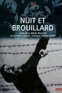 Ночь и туман (Франция, 1956)