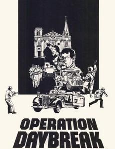 операция восход 1975