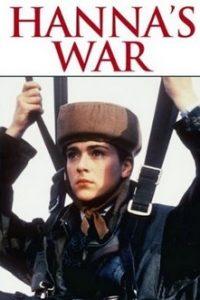 Война Ханны (США, 1988)