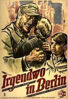 где-то в берлине фильм 1946