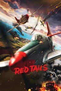 Красные хвосты (США, 2012)