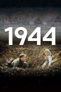 1944 (Эстония, Финляндия, 2015)