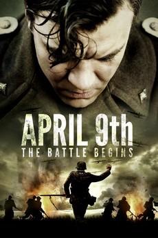 9 апреля фильм 2015 смотреть онлайн
