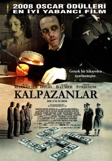 фальшивомонетчики фильм 2007 смотреть онлайн