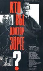 кто вы доктор зорге фильм 1961 смотреть онлайн в хорошем качестве 720