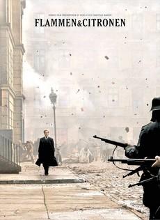пламя и цитрон фильм 2008 смотреть в хорошем качестве