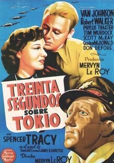 тридцать секунд над токио фильм 1944 смотреть в хорошем качестве