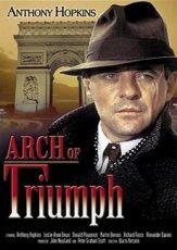 фильм триумфальная арка 1984 в хорошем качестве на русском языке