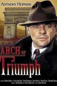 Триумфальная арка (Великобритания, 1984)
