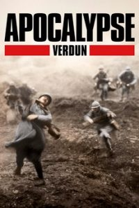 Апокалипсис Первой мировой: Верден (Франция, 2016)