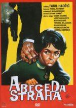 азбука страха фильм 1961