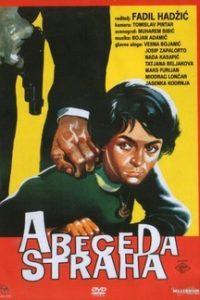 Азбука страха (Югославия, 1961)