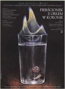 перстенек с орлом в короне фильм 1992