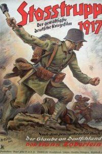 Штурмовой батальон 1917 (Германия, 1934)