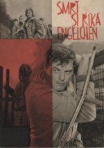 смерть зовется энгельхен фильм 1963 смотреть в хорошем качестве