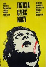 третья часть ночи фильм 1971