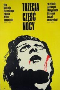 Третья часть ночи (Польша, 1971)