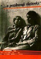 и передайте привет ласточкам фильм 1972