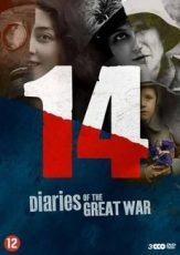 дневники великой войны сериал
