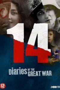 Дневники великой войны (Германия, Франция, Канада, Австрия, 2014)