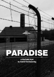 рай фильм 2016 смотреть онлайн полностью