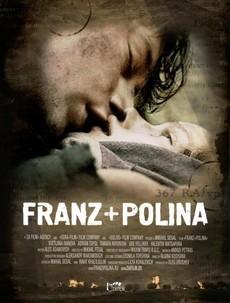 франц полина фильм 2006 смотреть в хорошем качестве