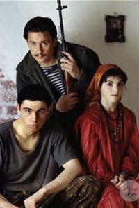 Кавказский пленник (Россия, Казахстан, 1996)