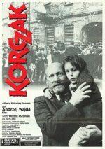 корчак фильм 1990 смотреть онлайн