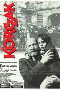 Корчак (Польша, Германия, Великобритания, 1990)