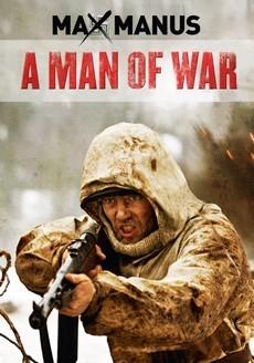 макс манус человек войны фильм 2008